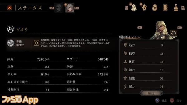 Stats_JP