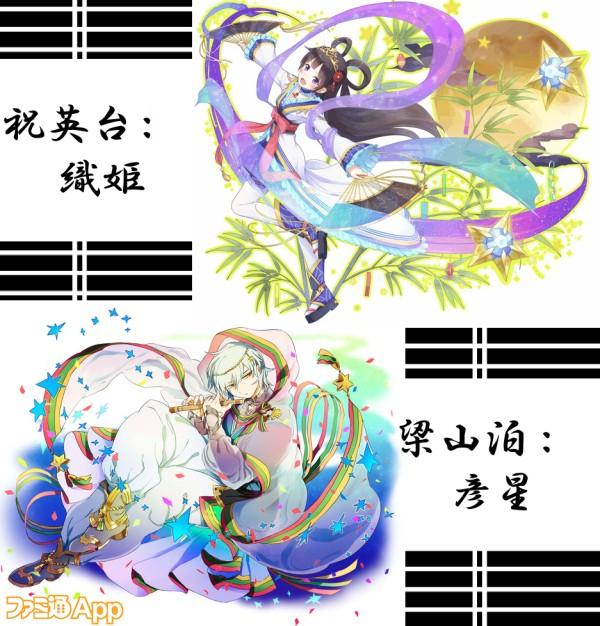 20200630_七夕 (8)r