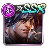 SSR[蘇る野生]阿部 雅也