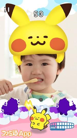 (プレスリリース使用)歯みがき画面_1_日本人