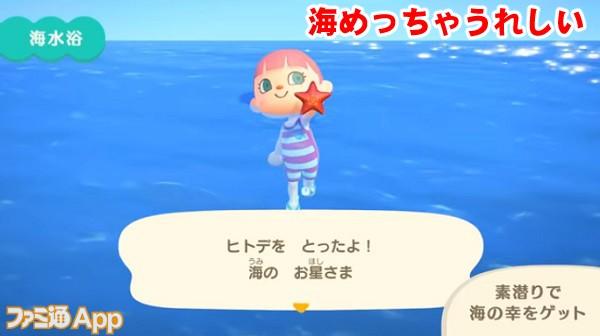 pokemorinatu02書き込み