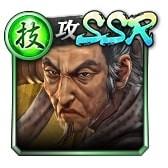 SSR[求道、これ道なり]古牧 宗太郎