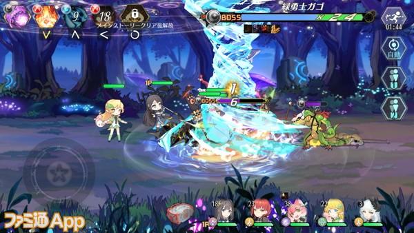 battle9