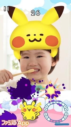 (プレスリリース使用)歯みがき画面_2_日本人