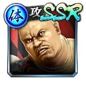 SSR[三代目錦山組組長]神田 強