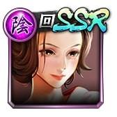 SSR[穏やかな心で]東出 塔子