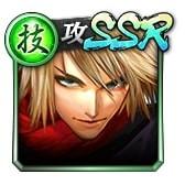 SSR[現代の忍]犬井 勝平