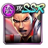 SSR[伝説の龍]桐生 一馬