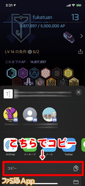 ingressvfsganryu16書き込み