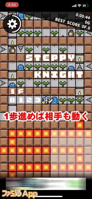 stepKnight02書き込み
