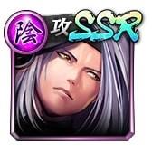 SSR[気弱なガンナー]清田 史郎