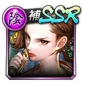 SSR[覚悟の刃]東出 塔子