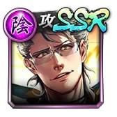 SSR[爆破のアーティスト]司馬 冬弥