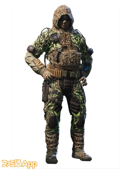 Uncommon Character Special Ops 5 – Monster Camo