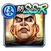 SSR[猛る暴君]嶋野 太