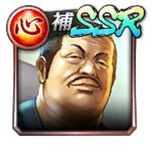 10_サイの花屋_result