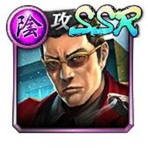 13_荒瀬 和人_result