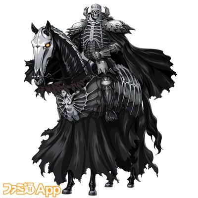 騎士 ベルセルク の 髑髏