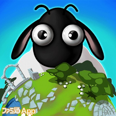 Sheep -A beautiful world
