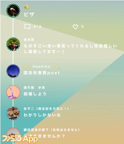 kiji_03
