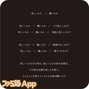 kiji_06