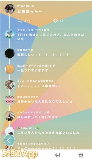 kiji_12