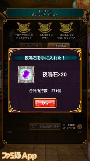 kuro_0626_12r