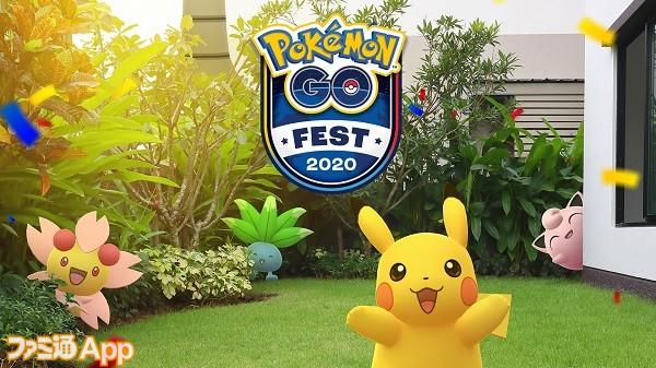 pokegofestvirtual02