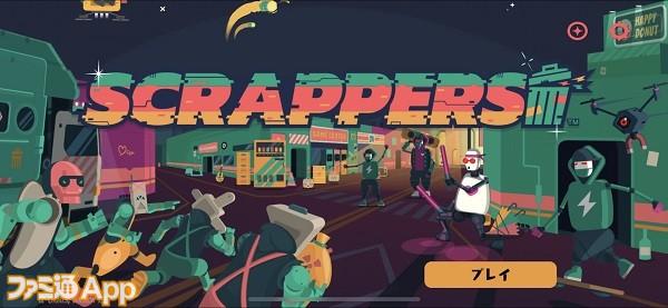 scrappers01