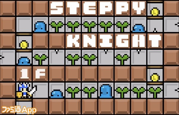 stepKnight01