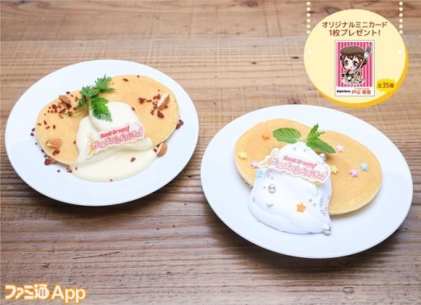 KEYAKIZAKA46cafe_web_1030