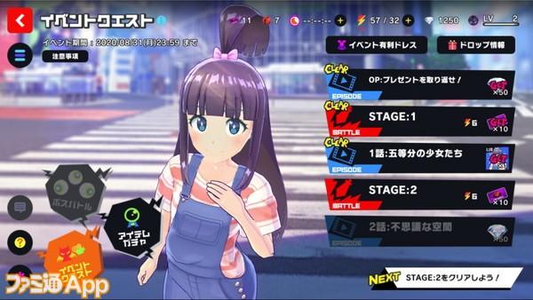 Dx 動画 マジカミ 🤫マジカミ dx