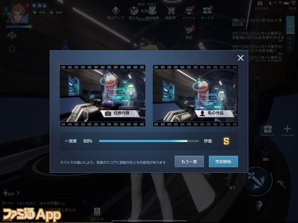 20200721_ドラブラお店 (3)