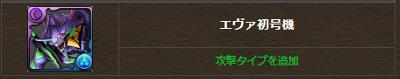 2020-07-01 (6)