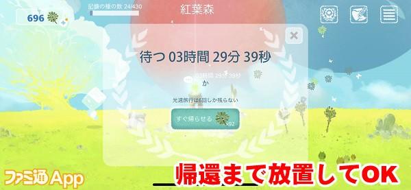 tengokutabi06書き込み