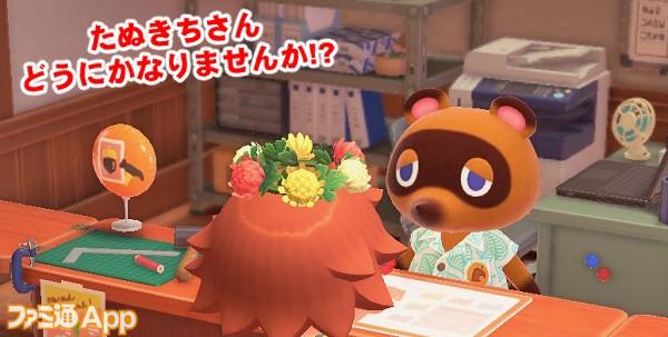 pokemoriyoubou12書き込み