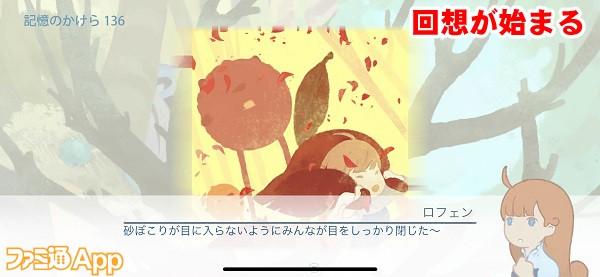 tengokutabi09書き込み