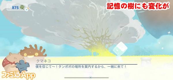 tengokutabi13書き込み