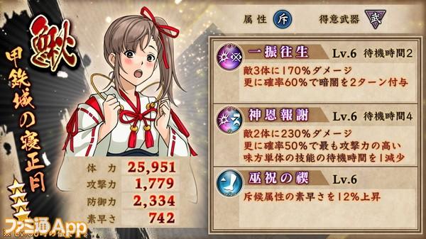 7.event_chara2