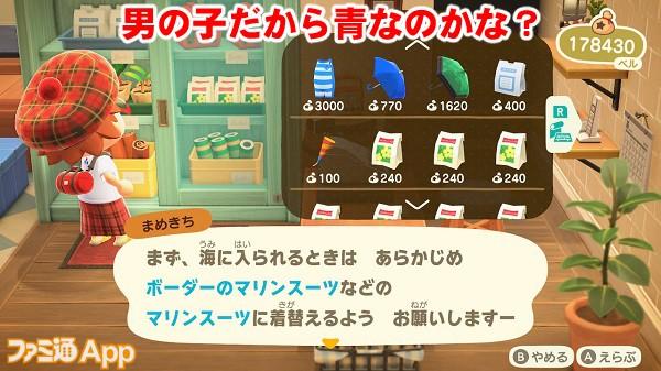pokemorimarine10書き込み