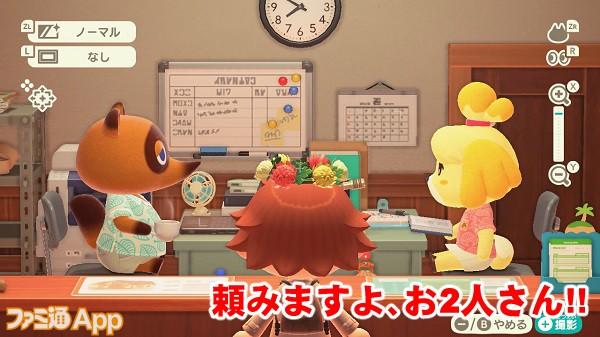 pokemoriyoubou15書き込み
