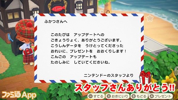 pokemorimarine11書き込み