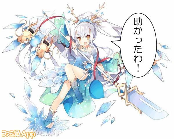 20200720_四神麒麟 (5)