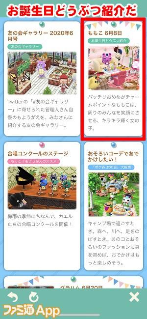 pokemoriyoubou02書き込み