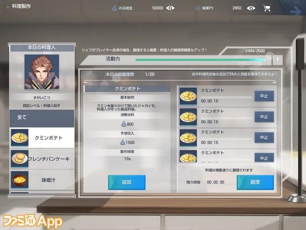 20200721_ドラブラお店 (1)