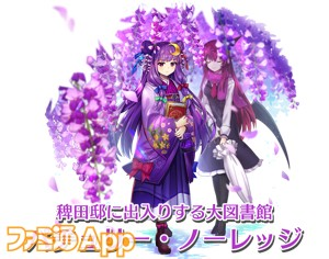 Banner_Costume_100602