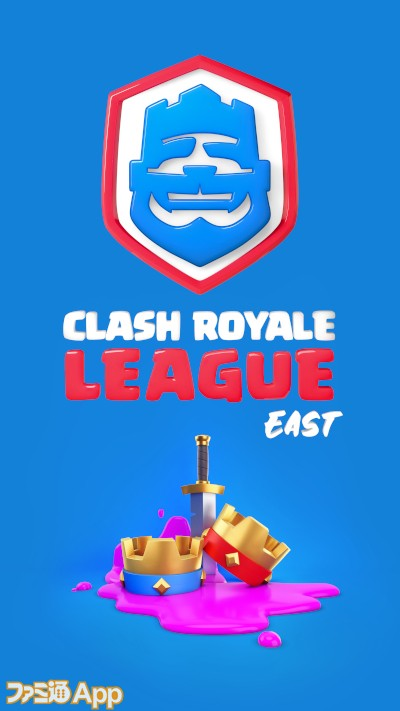CRL East 2020 poster_portrait