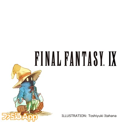 FF9_20thplaylist_cover
