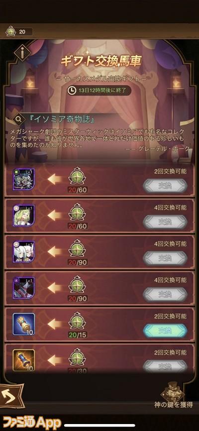 IMG_0141