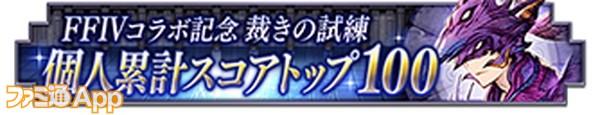 IMG_1417_s
